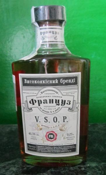 Коньяк Французский Бульвар Купить В Москве Цена