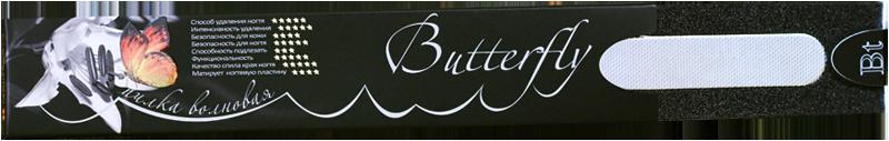 Пилка для ногтей волновая butterfly