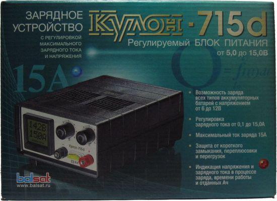 Орион pw 265 зарядное
