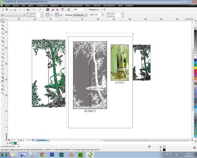 блог как затонировать картинку в кореле проводилось