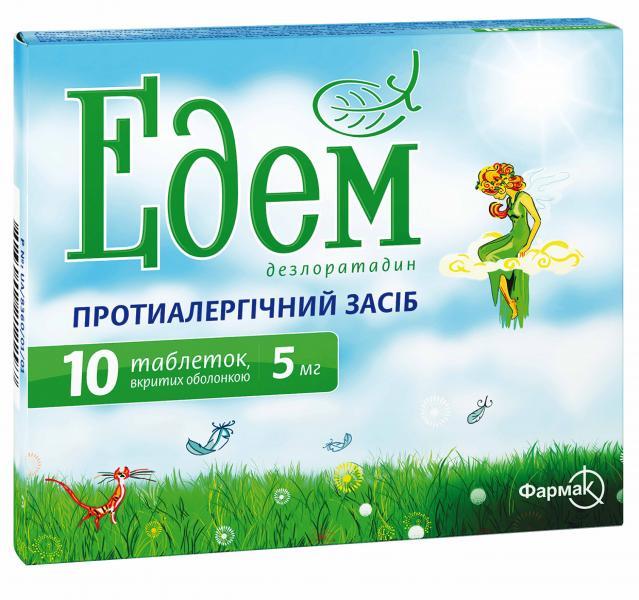 таблетки от аллергии эдем инструкция - фото 4