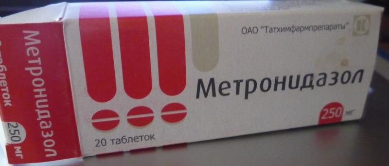 метронидазол инструкция по применению уколы цена - фото 9
