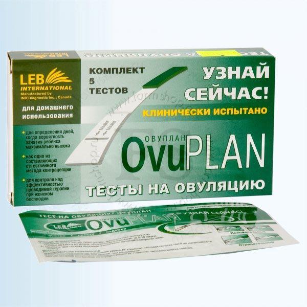 Ovuplan тест на овуляцию - 6c5