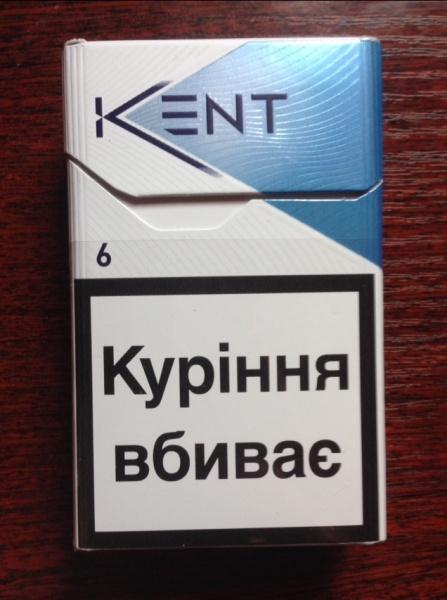 Куплю сигареты кент сигареты неман купить