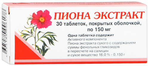 Пиона экстракт в таблетках