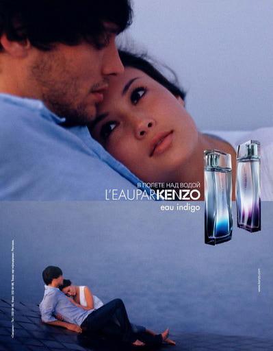 Kenzo L'Eau par Indigo | Отзывы покупателей