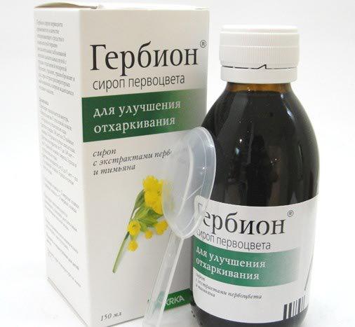 Herbion сироп от кашля инструкция