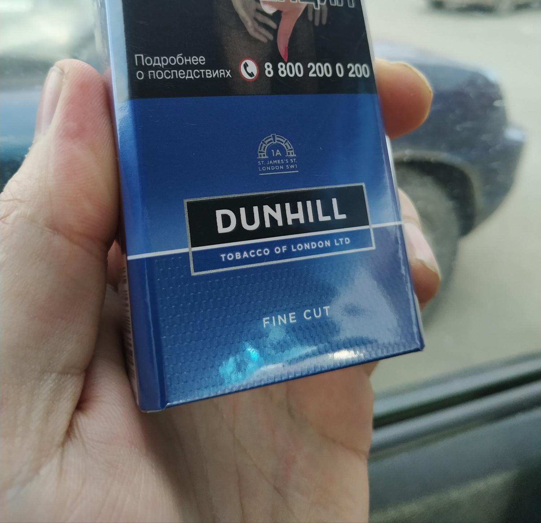 Сигареты данхилл купить в саратове табак для кальянов оптовые цены