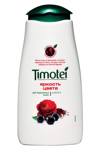 Шампунь timotei яркость цвета для