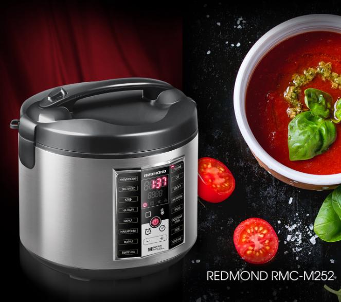 redmond мультиварка m4515 приготовить суп рецепт