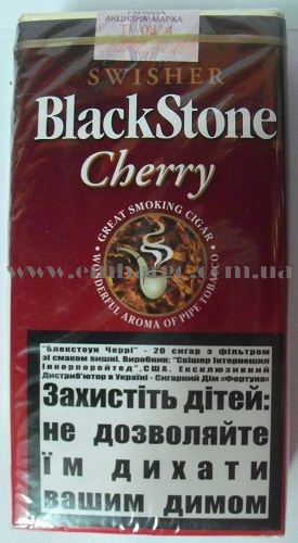 купить blackstone сигареты