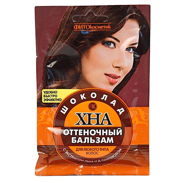 Краска для волос фитокосметик отзывы