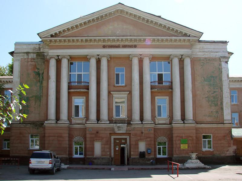 Гбуз 13 городская больница москва