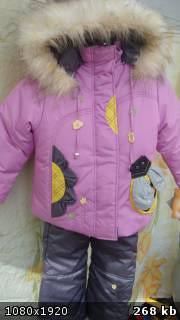 Верхняя одежда оптом, купить одежду для детей