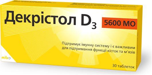 d vitamin mage