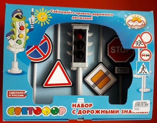 Светофор игровой автомат игровые автоматы бесплатно без регистрации хорошее качество пирамиды