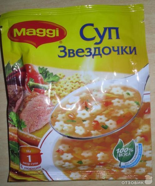 Супы быстрого приготовления в пакетах в ссср