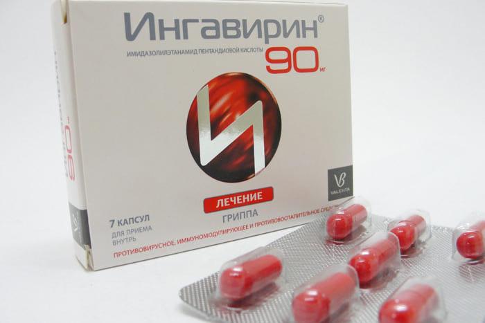 Ингавирин инструкция по применению отзывы врачей.