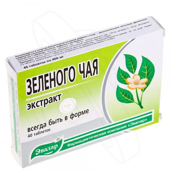 Таблетки экстракт зеленого чая инструкция