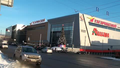 Торгово-развлекательном центре гагаринский, в трех минутах пешком от станции метро ленинский проспект