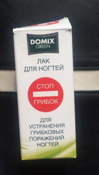 Лак для ногтей стоп грибок domix отзывы