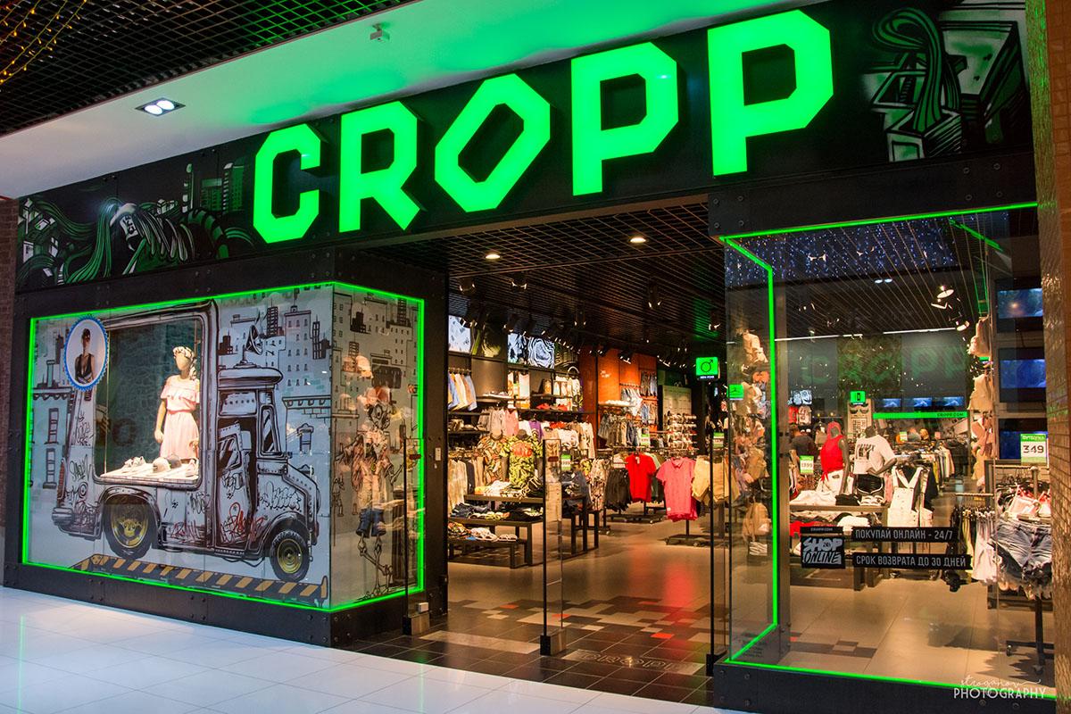 Кропп Магазин Одежды Официальный Сайт Каталог