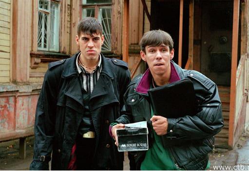 актёры жмурки фото