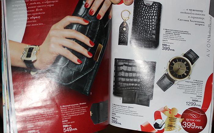 Avon за май 2013 часы мужские