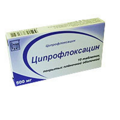 Ципрофлоксацин-тева 500мг 10: цена от 121,70 руб. В аптеках уфы.