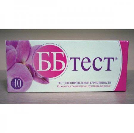 Бб тест на беременность отзывы до задержки