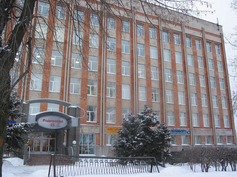 Сайт паспортно визовая служба нижний новгород родионова 23 официальный