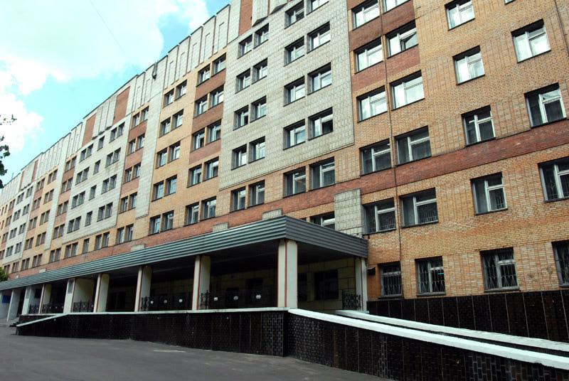 4 городская больница г. бийска