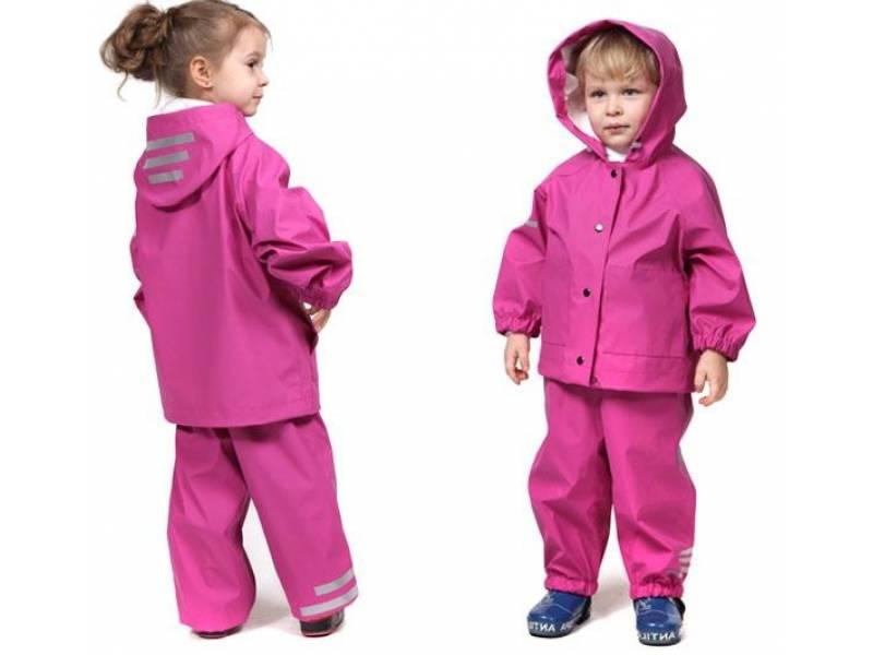 Непромокаемый костюм для ребенка