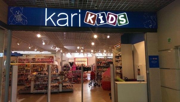 Отзывы об обуви в магазинах кари