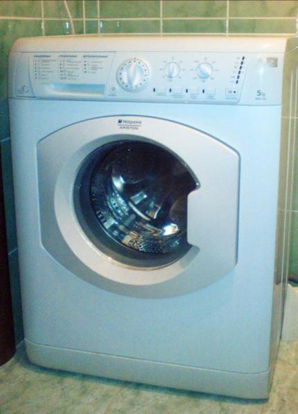 Инструкция аристон стиральная машина аристон