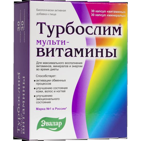 Комплексное Похудение Препарат.