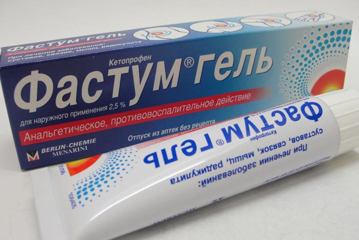 Олфен пластырь трансдермальный 140 мг №10 (70225660) цена.