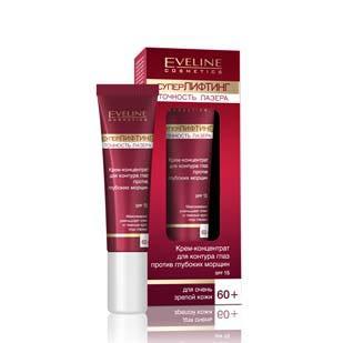 eva esthetic spa крем ночной увлажняющий отзывы