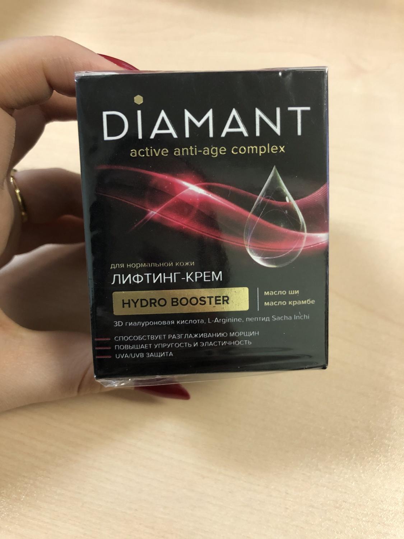 Где купить косметику диамант avon care масло какао цена