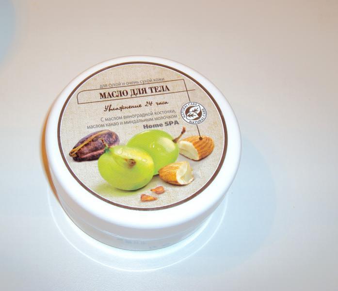 Масло для тела домашние рецепты home spa