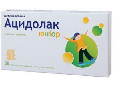 Ацидолак юниор инструкция по применению, цена в аптеках.
