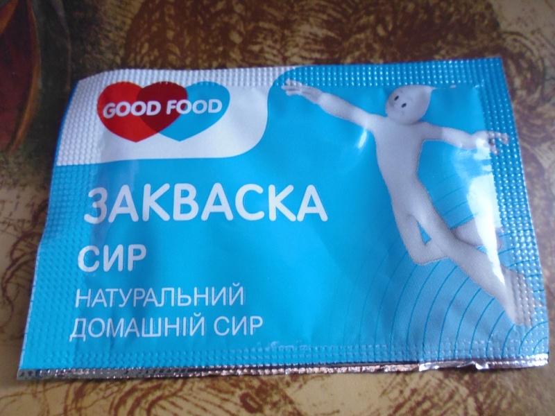 Закваска для сыров в домашних условиях 661