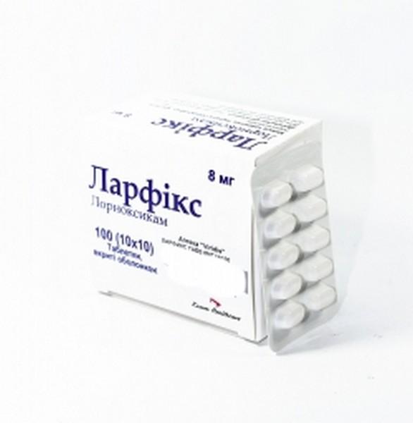 лекарство ларфикс инструкция - фото 6