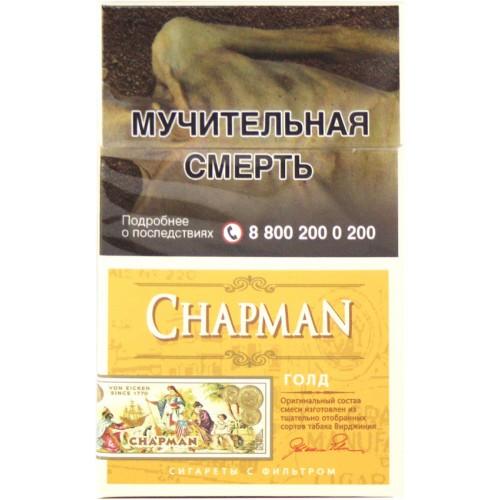 Сигареты чапман купить в барнауле сигареты diablo где купить