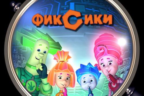"""""""Фиксики """" расширят рамки лицензирования анимационных брендов, считают в  """"Рики """"."""