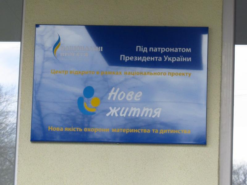 Центр планирования семьи волгоград отзывы