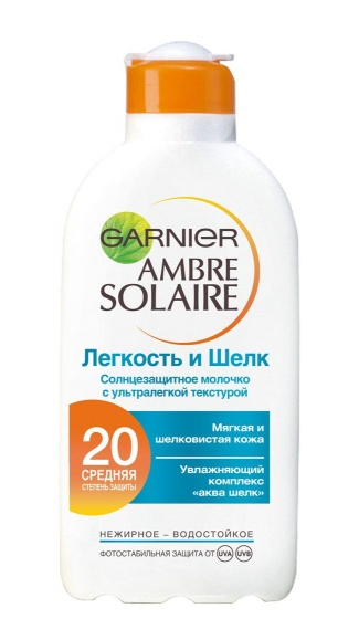 Солнцезащитное молочко Garnier Ambre Solaire SPF 20
