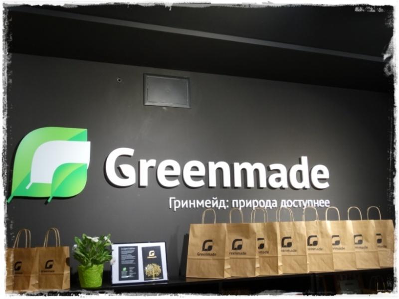 2acb0a768590 Greenmade (Гринмейд), Пенза   Отзывы покупателей
