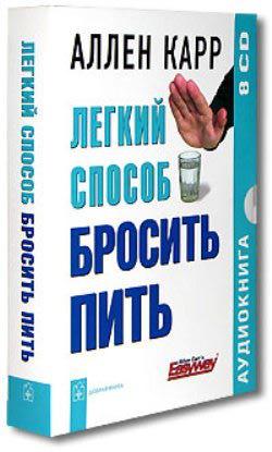 Латчук обж 10 класс читать