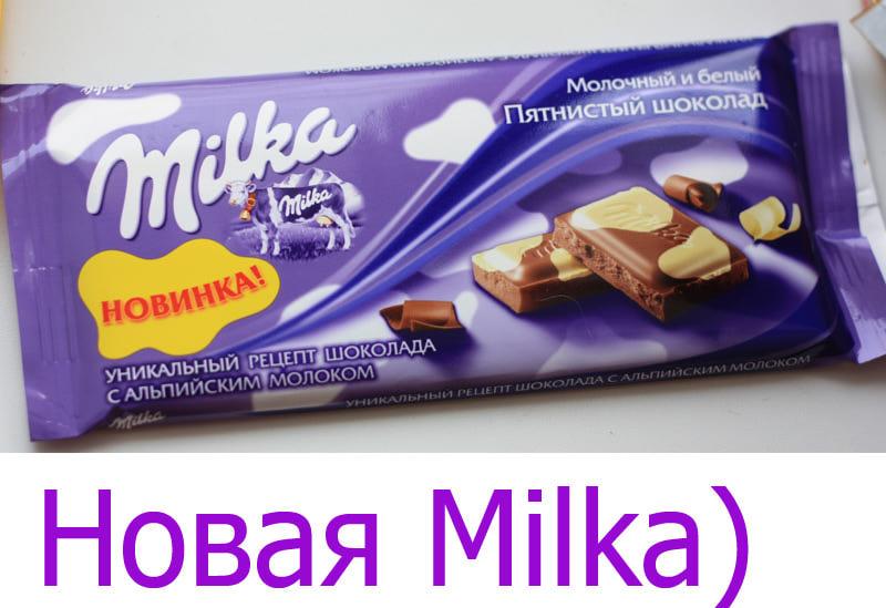 фото шоколадка милка